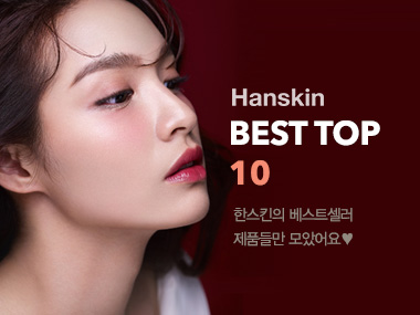 Hanskin Best Top 10