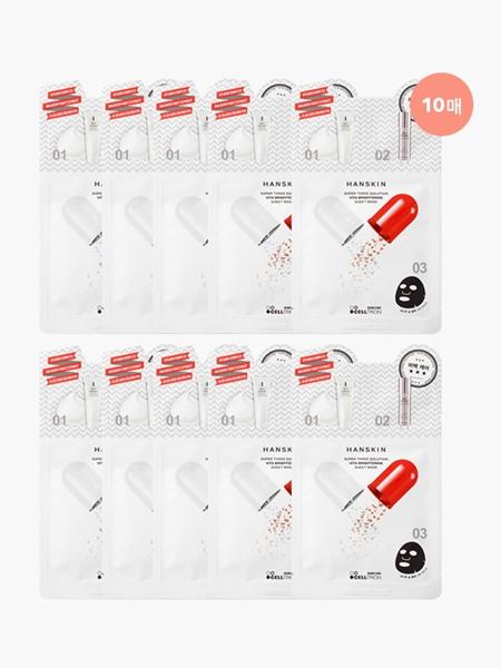 수퍼 쓰리 솔루션 비타 브라이트닝 시트 마스크 5+5매